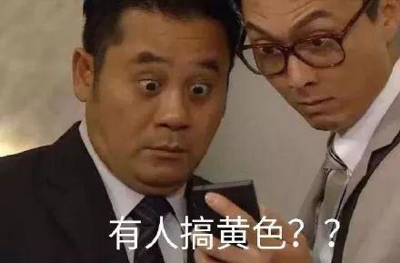 [转载]又污又甜,日本真的什么脸红的剧都有