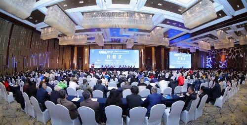 第二届中国骨伤与药物学术大会在京召开:舒筋健腰丸四期临床成果报告成大会热点