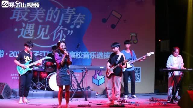 2019第二届南京大学生音乐节暨扬子江城市群高校音乐选拔赛徐州站打响