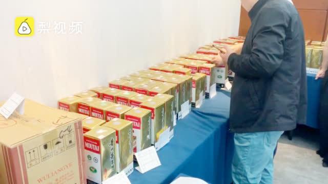 名酒名表金器成堆!武汉首拍公职人员涉案物品,50年的茅台7000起拍