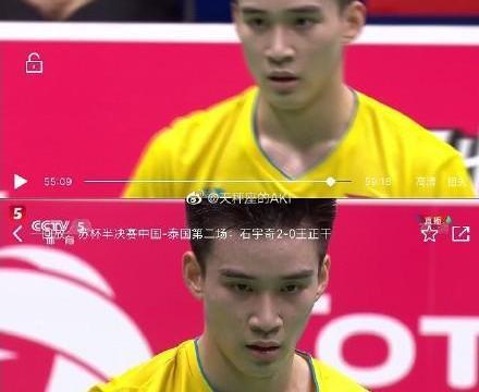 独家:泰国华裔选手王正干改名 请叫他王高伦