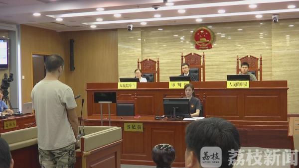 """面包车成""""移动加油站"""" 涉嫌非法经营罪被公诉"""