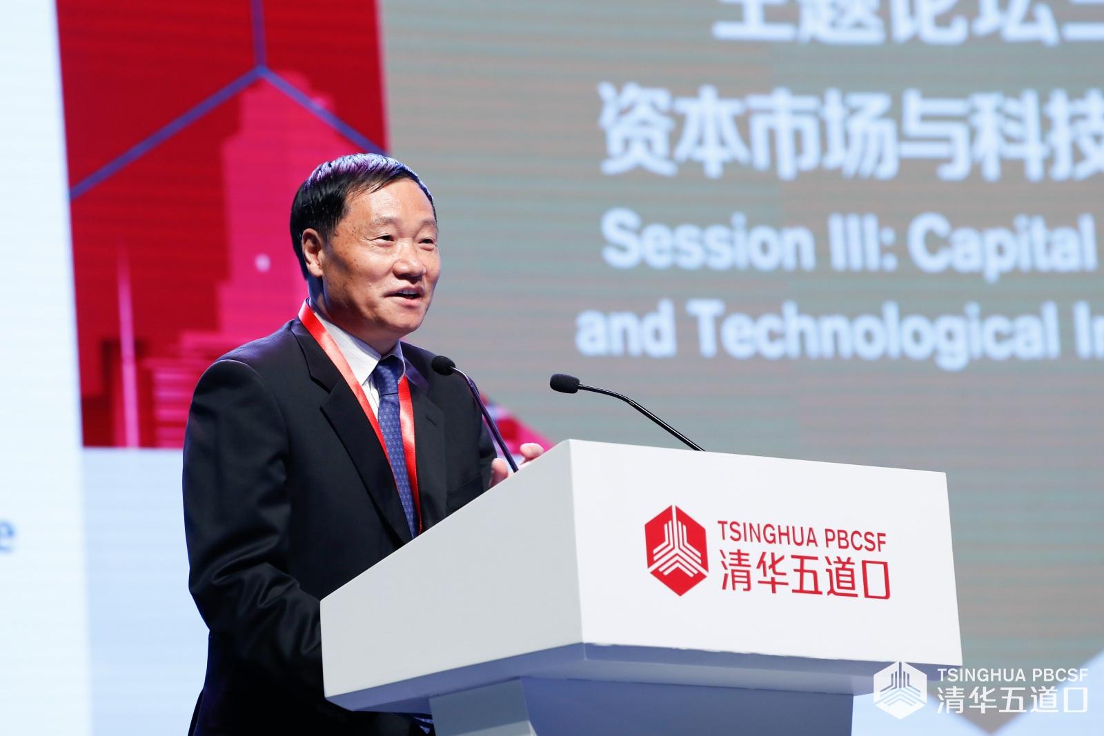 肖钢:数字化浪潮为金融业和资本市场发展带来崭新机遇