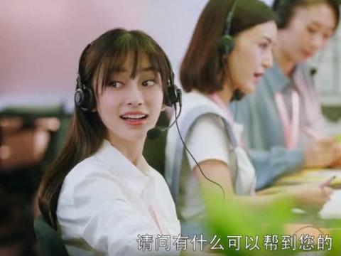 """杨颖新剧再次上演""""瞪眼三连"""",妆容撞脸""""贞子"""",恐怖片既视感"""