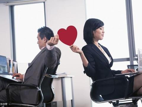 办公室恋情的星座排名