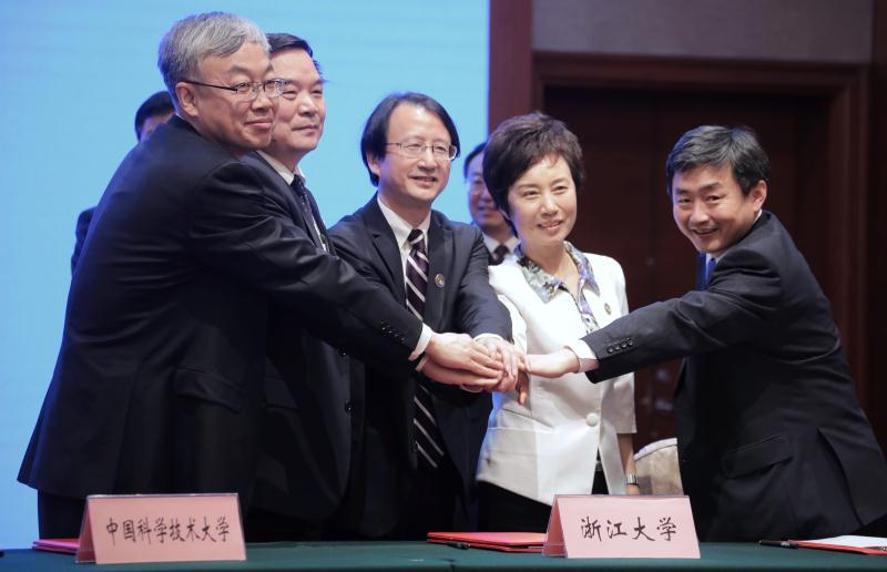 服务长三角一体化高质量发展浙江大学动作频频