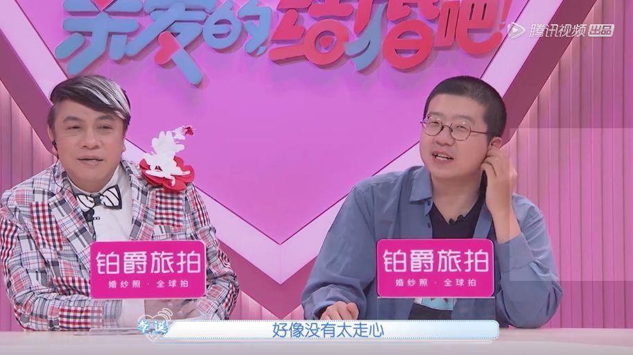 """再甜的催婚综艺,也架不住蔡康永李诞花式""""劝分""""啊"""