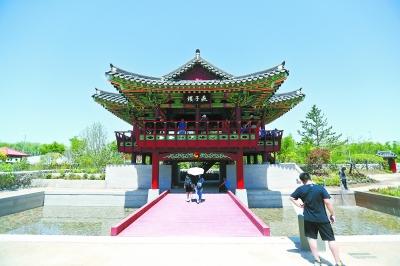 世园会韩国日25日开幕 游客可去韩国园尝拌饭看扇子舞