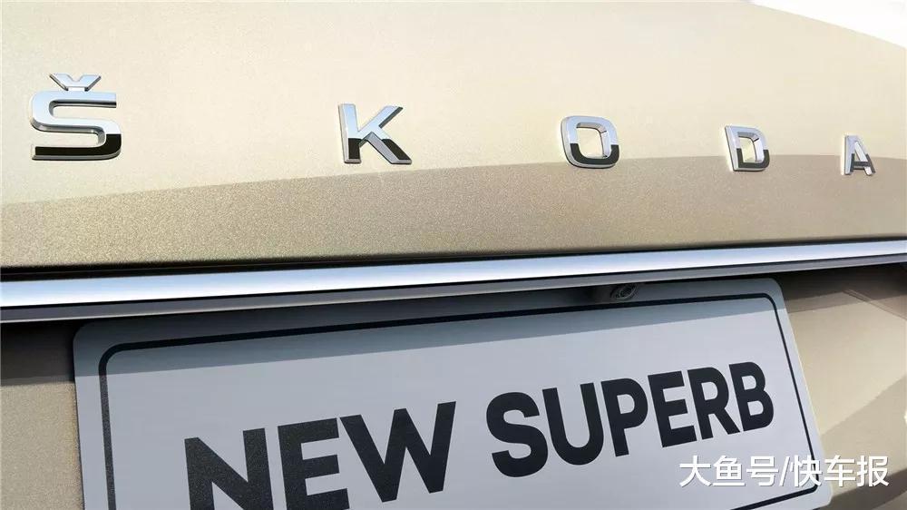 上汽斯柯达新款速派官图发布,将于第三季度上市