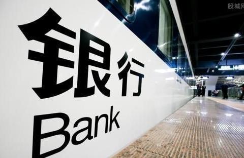 频繁申请网贷会影响自己在银行的信用吗?