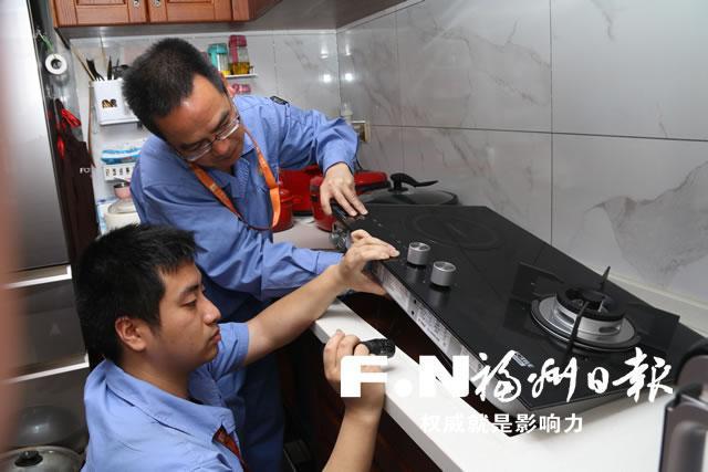 """华润燃气助力""""东进南下""""三江口片区进入天然气时代"""