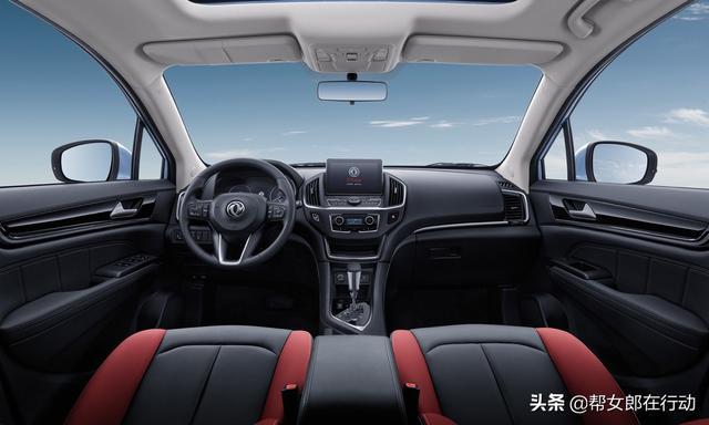8万级双T智能SUV——东风风神全新AX5武汉燃擎上市