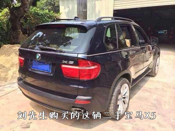 13万买来宝马X5 车没问题却没法开原价退车被拒卖家:责任不在我