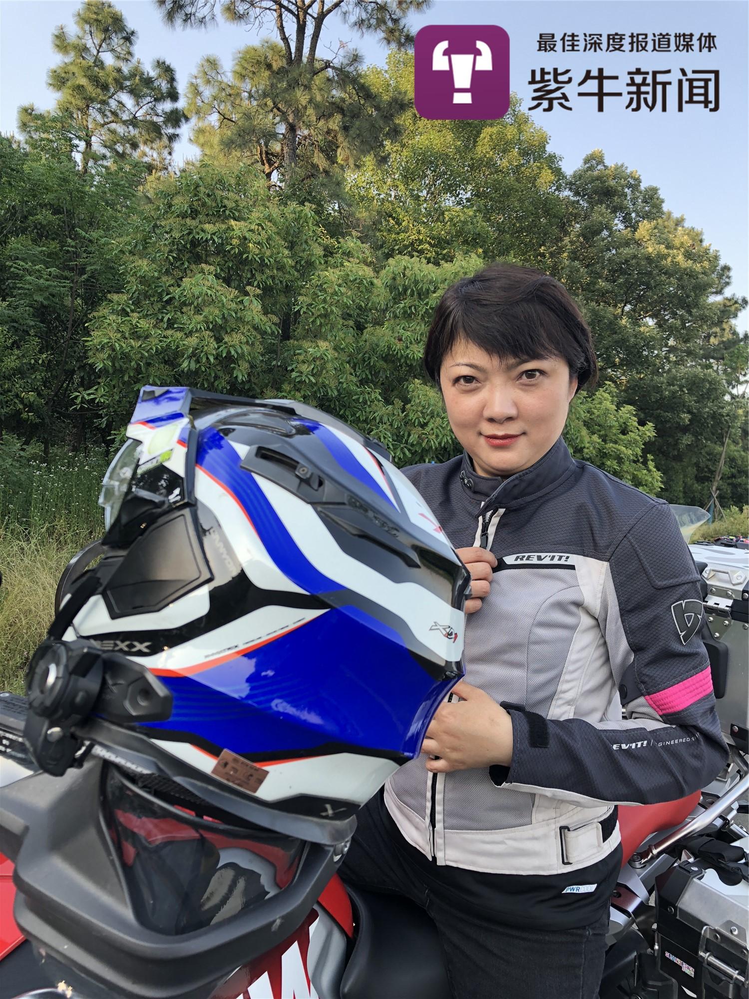 【紫牛新闻】单亲妈妈把双胞胎女儿送入世界知名学府,骑机车横跨欧亚大陆看望