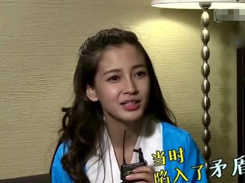 节目组没通知杨颖化妆,看到字幕上的字,网友:太刻意
