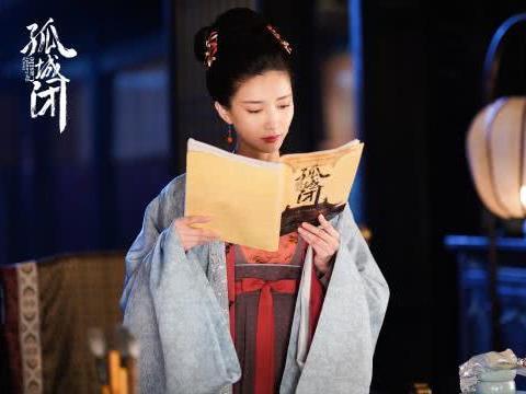 看看《孤城闭》中女配角的演员阵容,江疏影的压力有点大啊