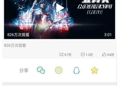 高情商男孩王俊凯已上线,细节见人品,网友称想和他做朋友