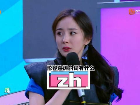 杨幂用了1个字形容杜海涛,谢娜忍不住大笑,何炅高情商解围救场