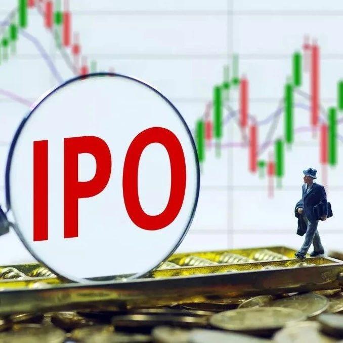 A股罕见!IPO审核连六周过会率100%,19家券商IPO全过了…