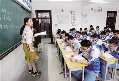 拄着拐杖给中考生上课 她用行动告诉学生如何挑战困难