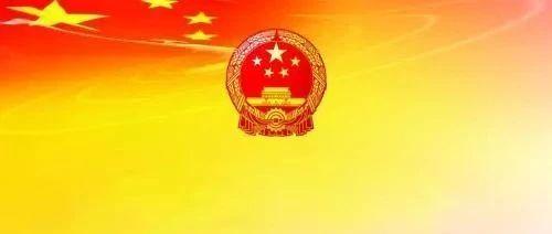 纪检监察机关最新办案期限汇总表