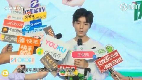 王俊凯品牌活动媒体群访来袭 歌手凯新专辑安排上