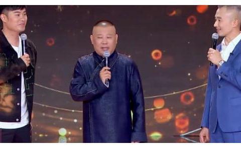 《笑傲江湖》西服加大褂,颠覆相声传统的业余选手获郭德纲认可