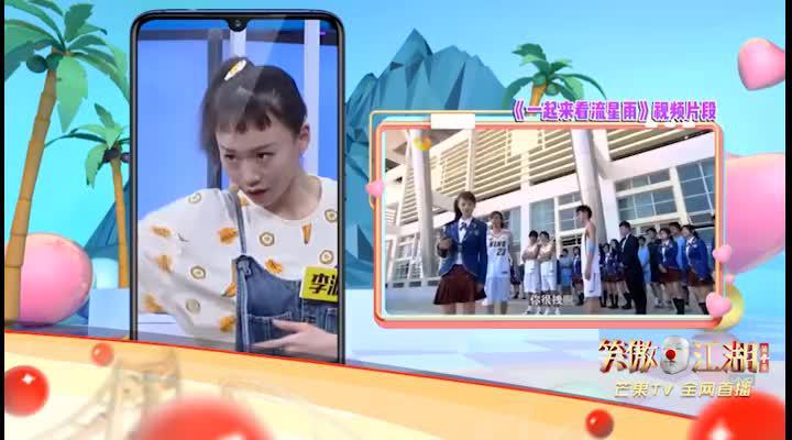 【笑傲红人馆:李源澈】史上最拽模仿秀!这是一个有多动症的楚雨荨