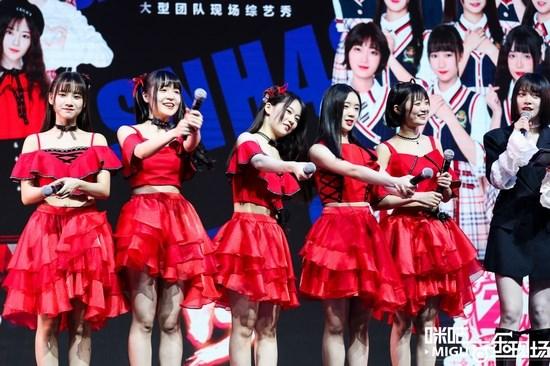 SNH48 GROUP《燃烧吧!团魂》第三站登陆北京!咪咕音乐见证小姐姐为团魂而战