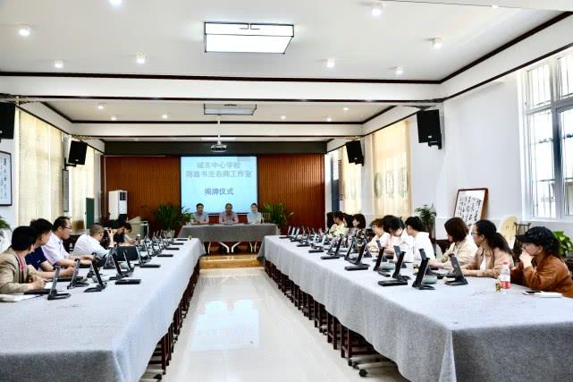 阜南县城关中心学校周鑫书法名师工作室揭牌