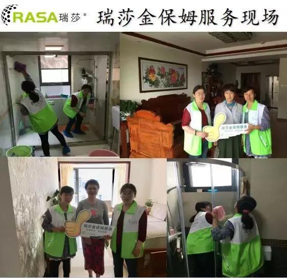做工厂股东享红利,免费游迪拜乐人生,瑞莎淋浴房上海展实力