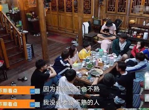 《向往的生活》暴露最大弊端,黄磊不满:我不是来做一个厨子的