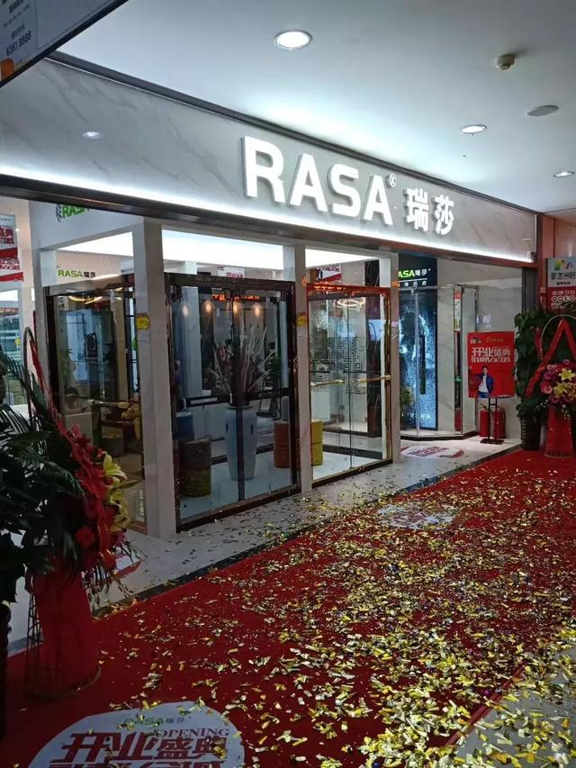 做工廠股東享紅利,免費游迪拜樂人生,瑞莎淋浴房上海展實力