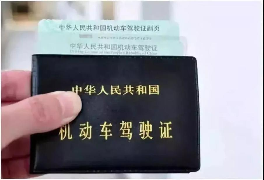 Yi周记 | 新购置税法出台/奥迪TT将停产/福特全球裁员