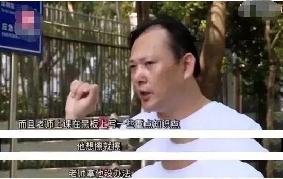 深圳一小学生打全班45人:上册拒看医生,家长联视频小学英语年级四父母图片