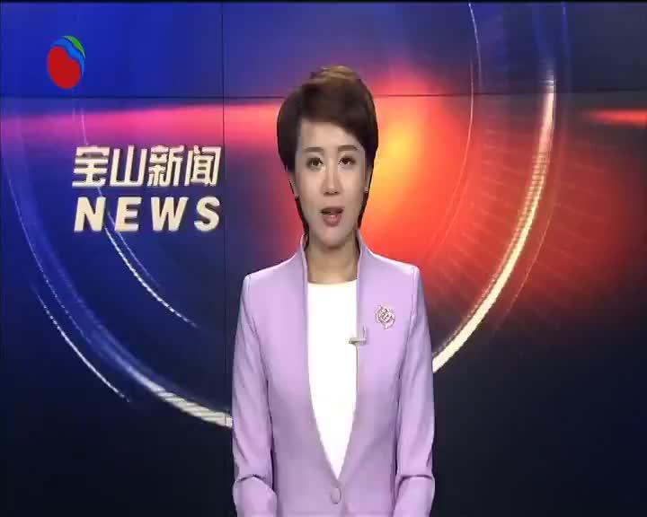 上海大学钱伟长图书馆开馆运营
