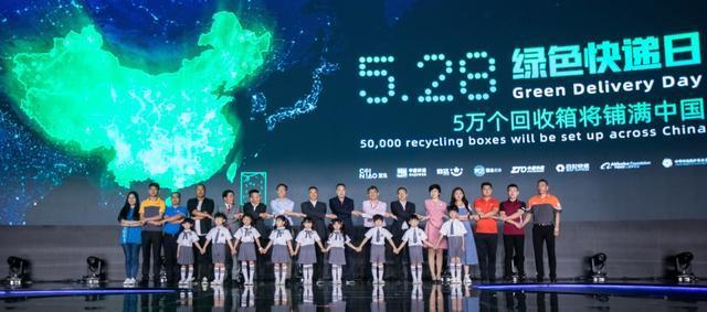 2019全球智慧物流峰会杭州举行-识物网 - 15NEWS.CN