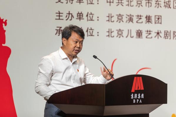 """禾虫价格 """"以传承 助创新——新时代首都演艺人才论坛""""在京举办"""