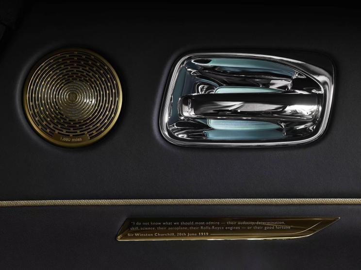 全球限量50辆 劳斯莱斯魅影飞鹰八号典藏版正式亮相