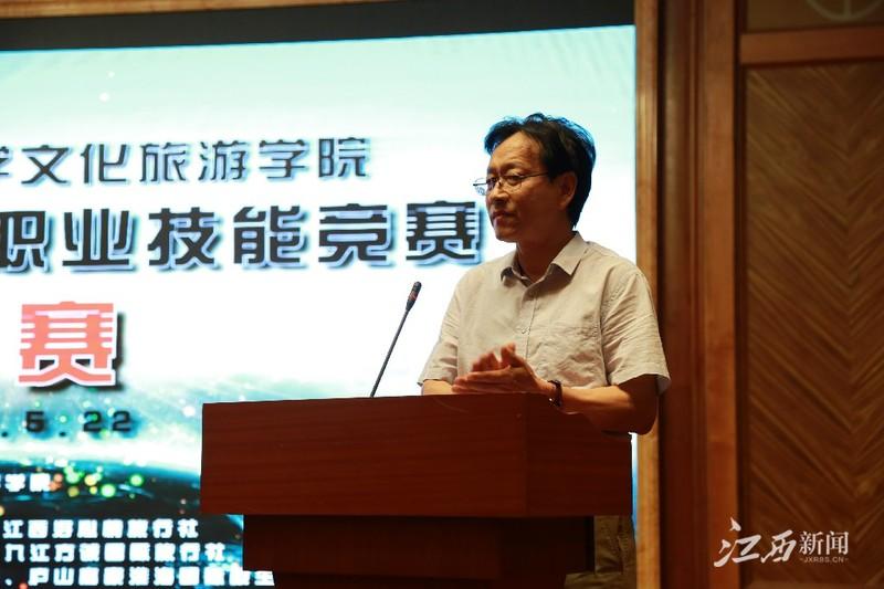 九江职业大学文化旅游学院举办第七届学生职业技能竞赛