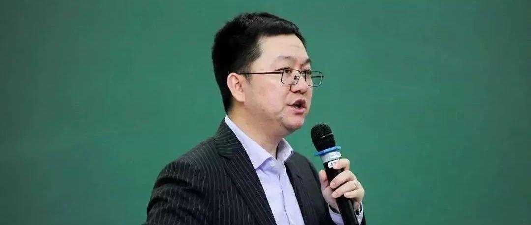 王涵:宏观经济投资分析的模型、应用与框架 | 中国金融实务课堂