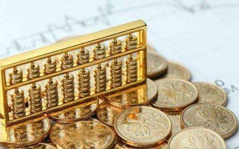 周文渊:重视税制对货币供应以及产业升级的影响
