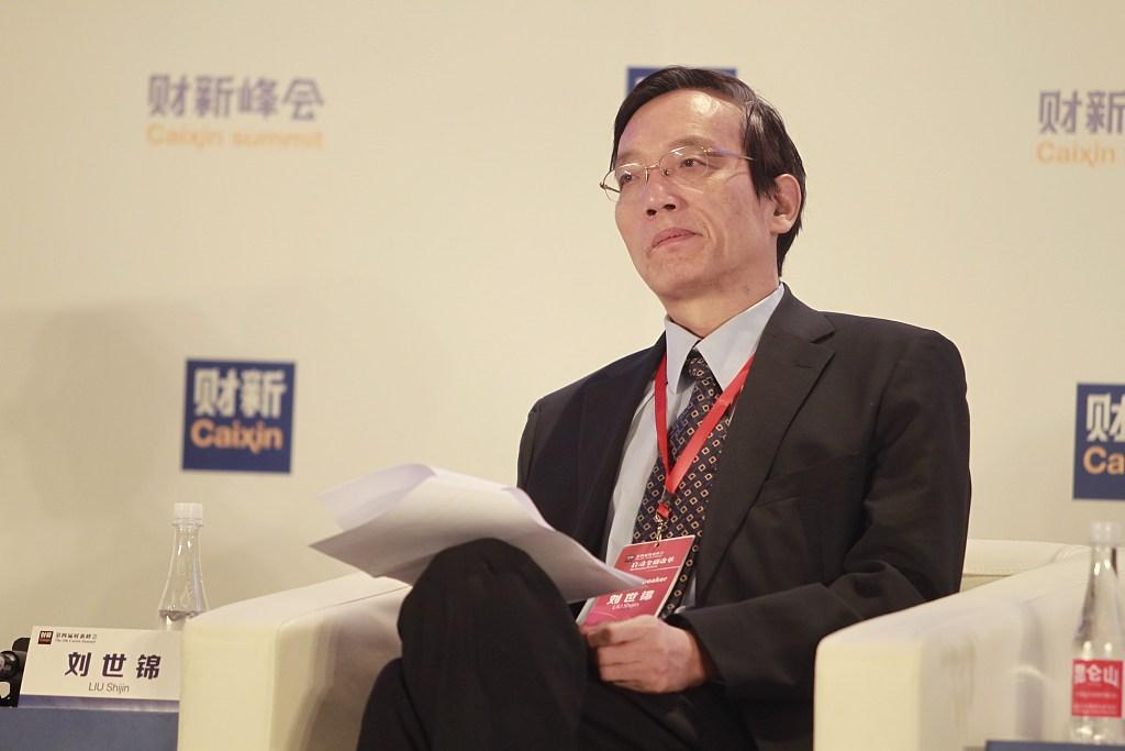 天福铃声网 刘世锦:今后中国经济超70%新增动能在大都市圈的发展
