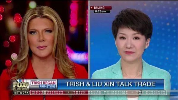 ▲劉欣和特麗什·里根在福克斯節目視頻截圖