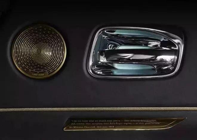 纪念首次跨越大西洋  劳斯莱斯发布魅影飞鹰八号典藏版