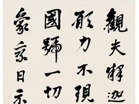 清朝名臣 潘世恩行书节录《释迦如来成道记》四屏