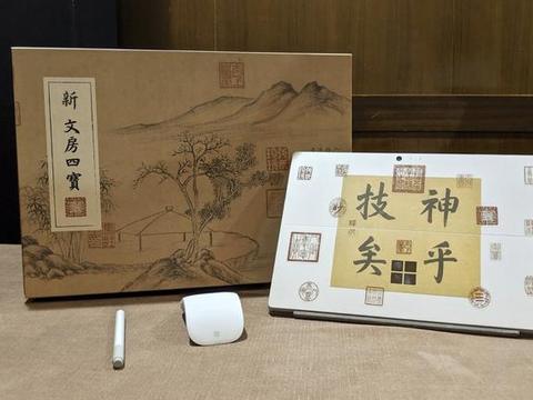 微软与台北故宫博物院合作,推出新文房四宝特仕版 Surface Pro6
