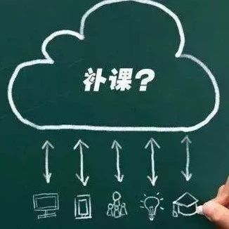名师忠告:这样的孩子暑假千万别送补习班,因为没用!