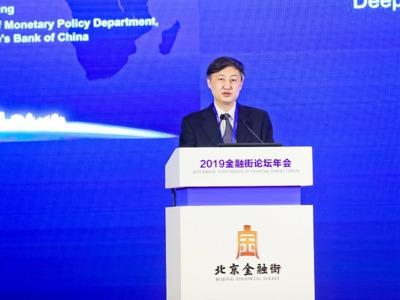 央行货币政策司司长孙国峰:货币政策调控要围绕供给侧结构性改革这条主线