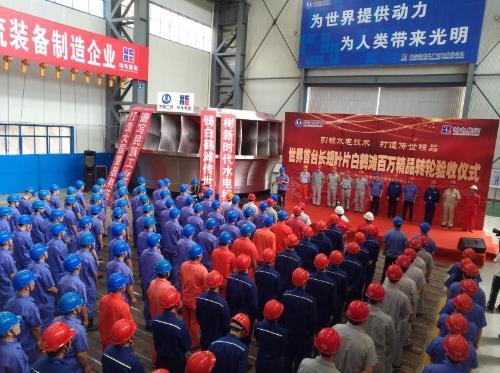 世界首台!单机容量最大!哈尔滨的这家企业厉害了!
